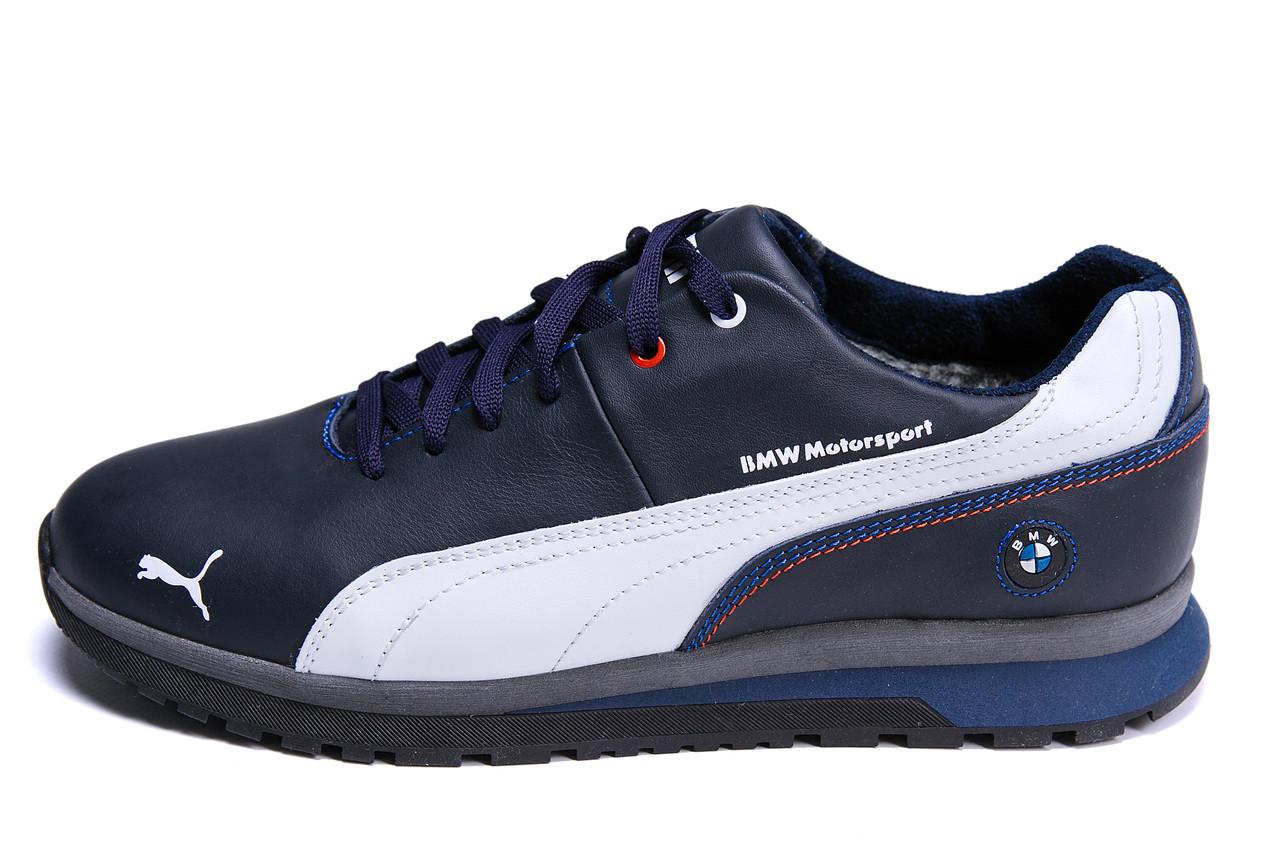 37beac22 Мужские зимние кожаные кроссовки Puma BMW MotorSport Blue Pearl (реплика)