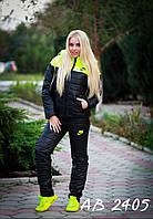 Спортивные утепленные костюмы женские зимние внутри овчина куртка и штаны на синтепоне найк