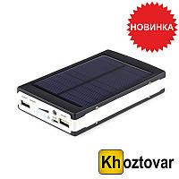 Внешний аккумулятор Power Bank 50000 mAh (солнечная зарядка/фонарь)