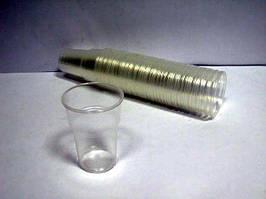 Пластиковый стакан одноразовый 300 мл, Аркопласт, (50 шт)