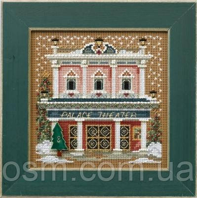 Набор для вышивка Mill Hill Palace Theater  Christmas Village Series (2014)