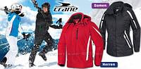 Распродажа оптом женских лыжных термокурток Crane ростовки