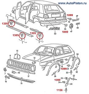 Кліпса кріплення молдинга порогу на Volkswagen, фото 2