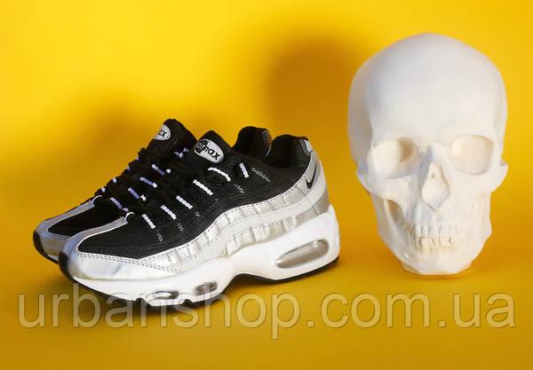 Кросівки Nike Air MAX 95 BLACK/SILVER. Розміри в наявності:  , 37, 38, 39, 40,  , 42, 43, 44, 45.