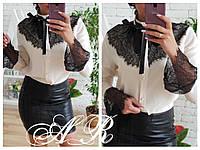 Нарядная блуза из мультишифона с кружевом, фото 1