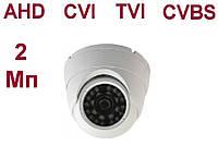 Камера наблюдения гибридная антивандальная на 2 Мп CAM-201D6 (2.8-12) HD