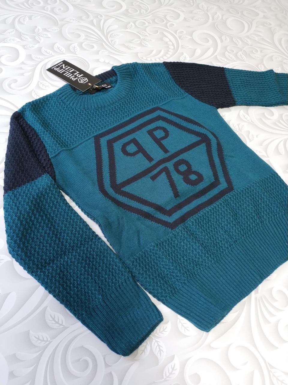 Детский свитер Philipp Plein, 5-6 лет