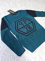Детский свитер Philipp Plein, 5-6 лет, фото 1