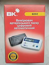 Автоматический тонометр BOKANG BK 6002, фото 3