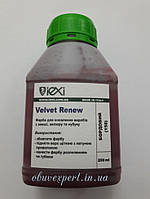 Краска для замши Velvet  Renew,  IEXI, краска-восстановитель, 200 мл, бордовый (158)