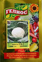 Семена капусты белокачанной СБ-3 (Имп.) 1000 шт.
