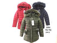 Куртки зимние для девочек Nature 10-16 лет