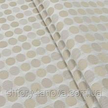 Декоративная ткань для штор, горохи топлёное молоко