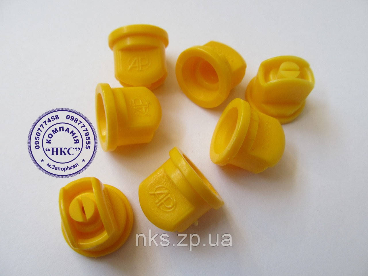 """Распылитель 02 желтый """"Agroplast"""" (120"""")."""
