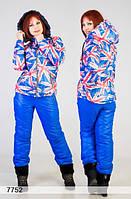 7752 Синтепоновый спортивный костюм