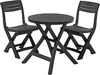 """Комплект складной мебели """"Джаз"""" (2 стула +стол ), фото 1"""