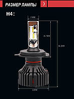 Лампочки LED Н4 T8 6500K / 8000Lm, 9-32V, фото 1