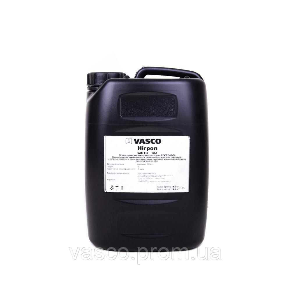 Нігрол 9 кг/ 10 л  Vasco олива