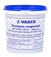 Солідол жировий 0,4 кг/0,5 л Vasco мастило відро пластик