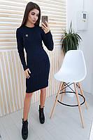 2f3edf27ead Синее вязаное платье с брошкой Chanel