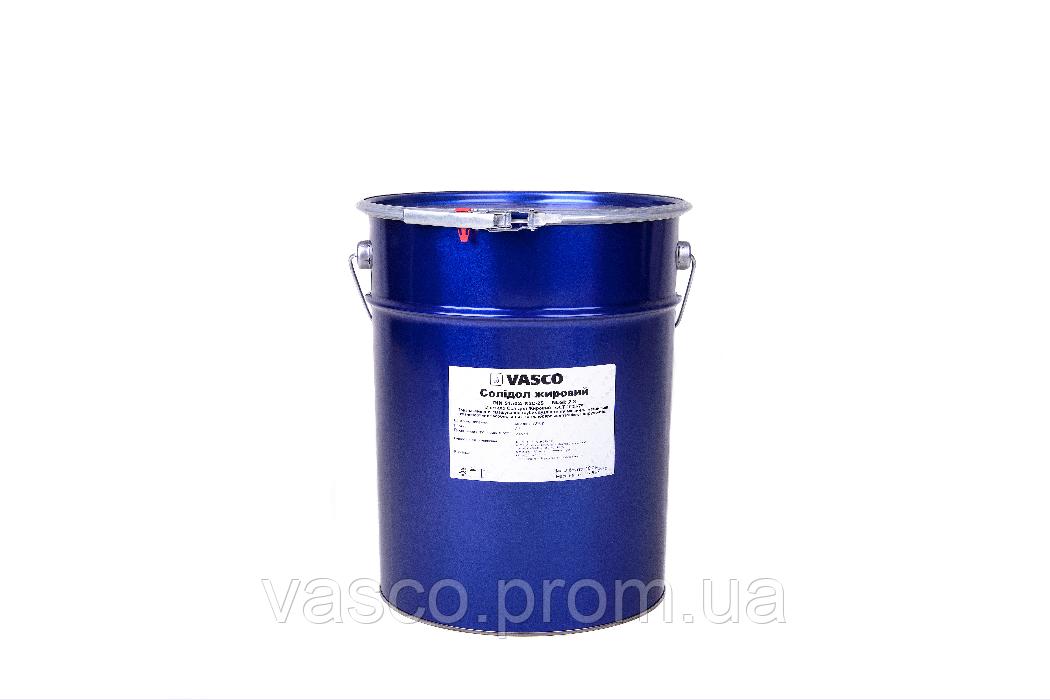 Солідол жировий 17 кг/20 л Vasco мастило