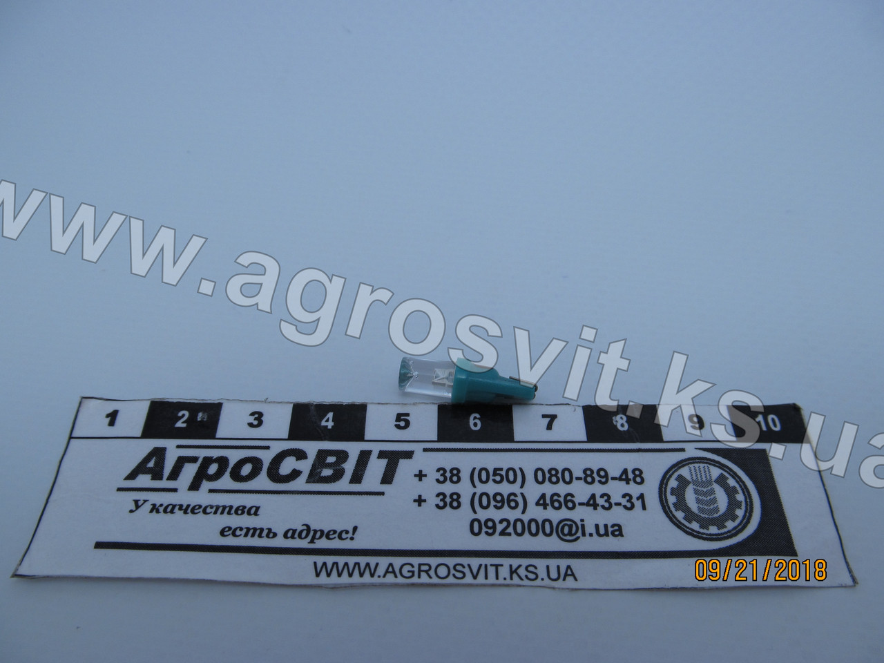 Лампа 12 V приборная (пластиковый цоколь) зеленая, каталожный № 2600003