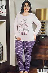 Пижама женская большого размера