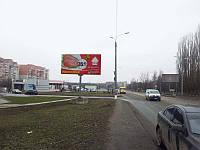 Билборды на ул. Ковпака в г. Сумы