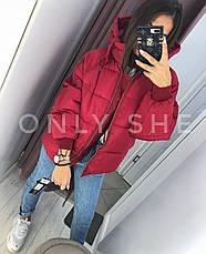 Зимняя короткая куртка , фото 3