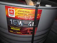 Масло моторное минеральное  15W-40  SG/CD; SF/CC   (Бочка 200л/180кг) (арт. 41071006542), AIHZX