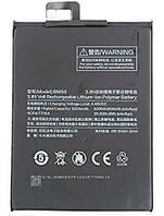 Аккумулятор оригинал PRC для Xiaomi BM50 (Mi Max 2), 2810/2860 mAh