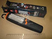 Лампа переносная  37 led на батарейках , AAHZX