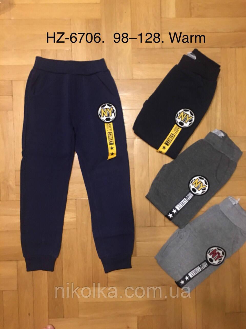 Спортивные брюки с начесом для мальчиков оптом, Active Sport, 98-128 рр., арт. HZ-6706