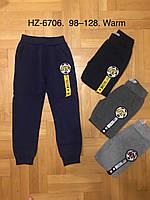 Спортивные брюки с начесом для мальчиков оптом, Active Sport, 98-128 рр., арт. HZ-6706, фото 1