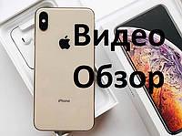 IPhone Xs Max Оригинальная Корейская фабричная копия 64Гб/ 2сим