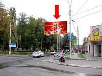 Билборды на ул. Ильинская в в г. Сумы