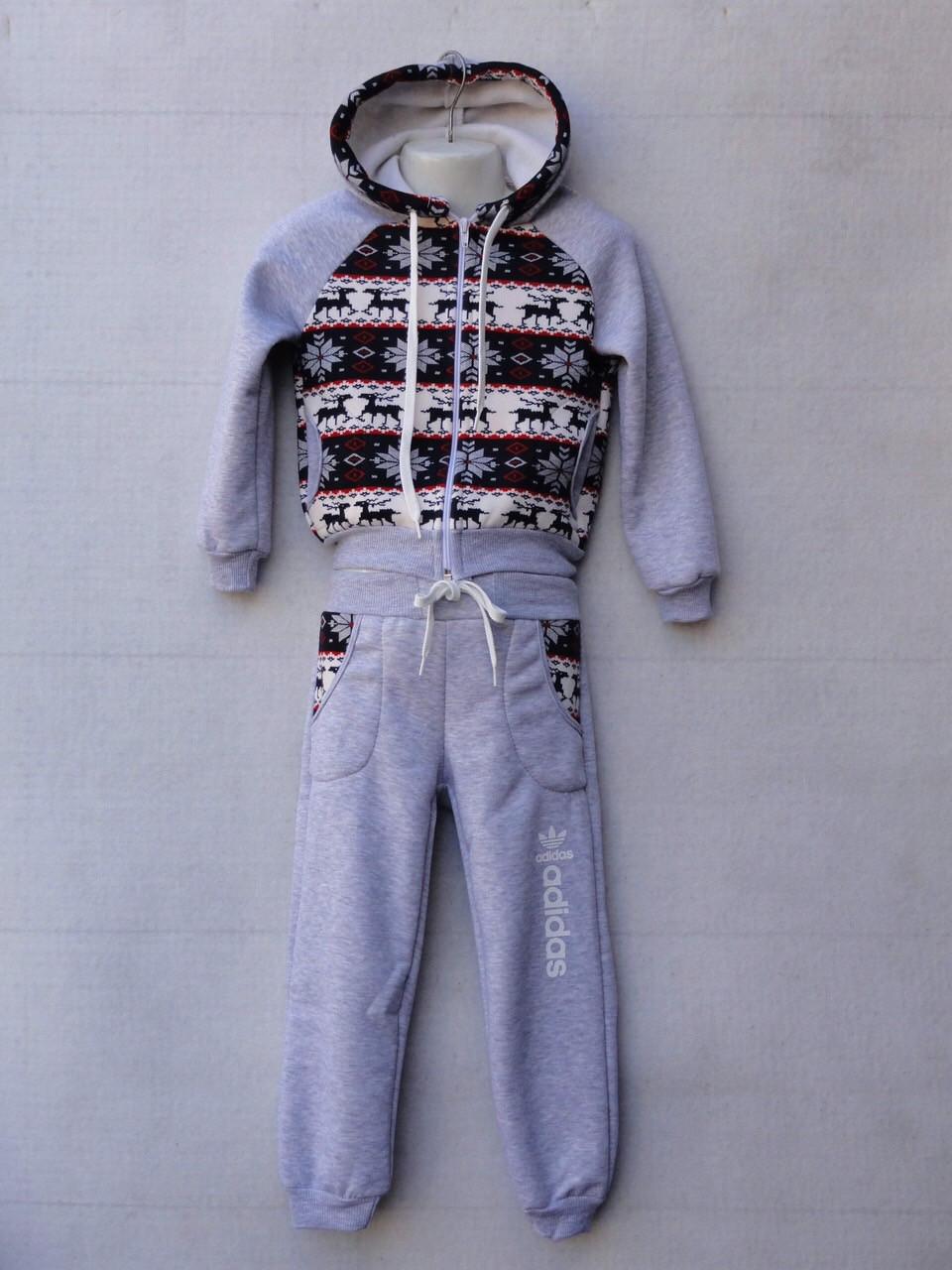 Трикотажный костюм с начесом для мальчиков (4-7 лет ) оптом в Одессе (7км).