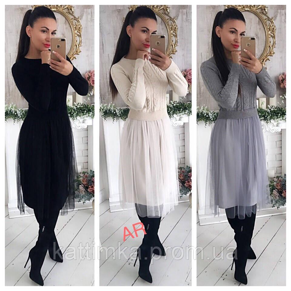 95b01fa6202 Женское стильное платье вязка с фатином - Интернет-магазин
