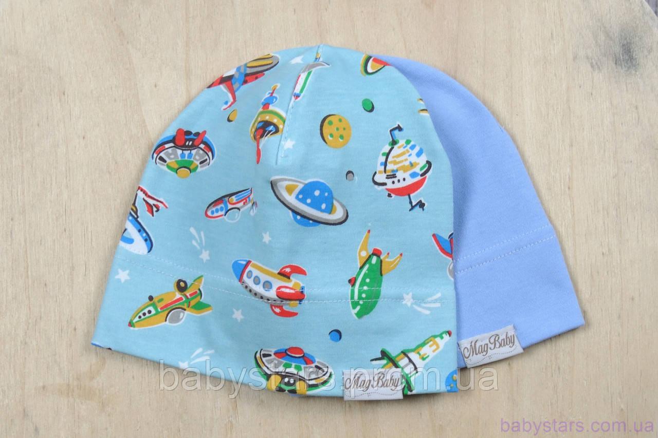 Набор детских трикотажных шапочек, Космос, 3 размера, 42-54 см