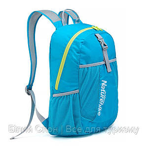 Рюкзак складний Naturehike Compact Backpack 22 л