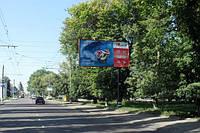 Билборды на ул. Роменская в г. Сумы