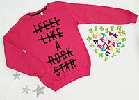 "Батник на девочку ""Star"", байка, размер 140-176, малиновый, фото 1"