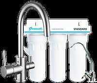 Смеситель для кухни Imprese Daicy 55009-U + фильтр воды Ecosoft Standart