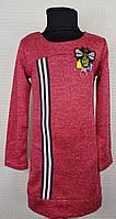 Платье детское Снежа №1 р. 128-146 красный, фото 1