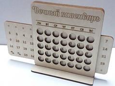 Вечные календари для рабочего стола