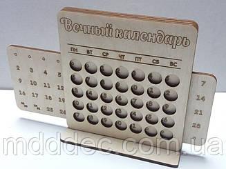 Дерев'яний календар