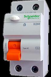 УЗО ВД63 2P 40А 30мА Schneider Electric (дифференциальный выключатель)
