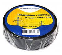 Изолента 0,13×19мм/20м черная, АСКО-УКРЕМ