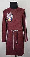 Платье детское Снежа №2 р. 128-146 темно-бордо, фото 1
