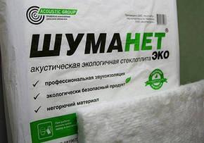 Шуманет-ЭКО акустическая экологичная стеклоплита, фото 2